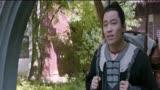王寶強電影《道士下山》宣傳曲MV《娑婆世界》(演唱: