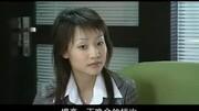 電視劇大江大河第二部《大江東去》--