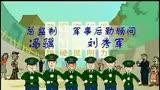 《炊事班的故事》Ⅰ主題曲
