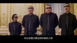 電影《煎餅俠》被眾星捧月秦陽明爆上映時間藏玄機