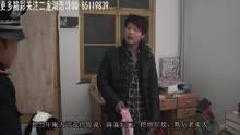 神马四大兵3之《锦州电影2》搞笑微表哥-视频在线观看拯救兄弟瑞恩电影网站图片