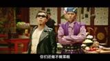 誰是你的菜 第2集 angelababy 羅志祥- 誰是你的菜 第2集
