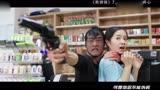 《煎餅俠》2015大電影_