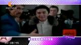 CDTV-5《娛情全接觸》(2015年11月10日)