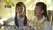 六一一年级经典儿歌集_兰花草--秘术之盗墓江湖儿歌集