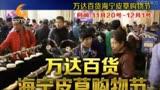 CDTV-5《娛情全接觸》(2015年11月25日)
