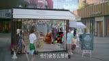 [電視劇]愛情珠寶精彩片花:豪門家族大亂