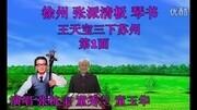 《只为遇见你》独家花絮:文咏珊牵手季肖冰,张铭恩吃醋好可爱!