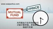 投資ETF基金有那些缺點?投資者要注意這些