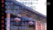 馬未都談民國女神林徽因:徐志摩曾找泰戈爾為自己和林徽因當月老