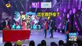快樂大本營20140125預告~陳思誠佟麗婭婚 ~[高清]