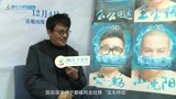 大浙網專訪科幻喜劇片《不可思異》導演孫周