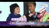 我的老婆大人是80后 李小冉杜淳 第17集 電視劇預告