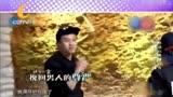 CDTV-5《娛情全接觸》(2015年12月24日)