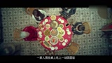 高清-趙本山感動出演《過年好》 管虎姚晨齊助陣