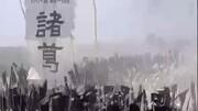三國演義 諸葛亮-秋風五丈原
