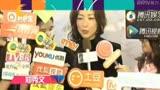 CDTV-5《娛情全接觸》(2016年1月13日)