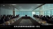 女神汤唯的这部爱情片,票房刷新了华语纪录,演技动作令人叹服