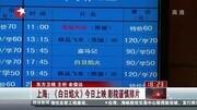 [中国电影报道]今日上映:《少年班》《我的男友和狗》《惊魂电影院》