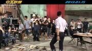 《夺宝联盟》金秀贤全智贤吻戏花絮-娱乐新闻视频-搜狐视频