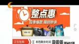 CDTV-5《娛情全接觸》(2016年1月29日)