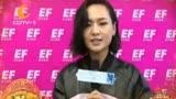 CDTV-5《娛情全接觸》(2016年2月17日)