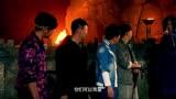 《極限挑戰之皇家寶藏》第三關 潛龍勿用