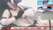 日本男子玩虛擬游戲失控,對美女做出了可怕的事情