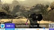 使命召喚現代戰爭2試玩-視頻欣賞