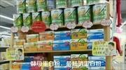 安琪紐特經銷商訪談2-安琪北京總部基地