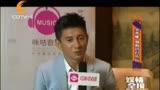 CDTV-5《娛情全接觸周末版》(2016年5月15日)