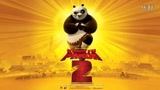 Kung Fu Panda 2 - Po Finds The Truth(《功夫熊猫2》原声大碟)