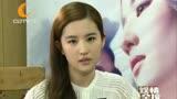 CDTV-5《娛情全接觸》(2016年5月24日)