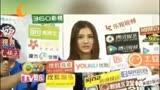 CDTV-5《娛情全接觸》(2016年6月2日)