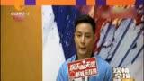 CDTV-5《娛情全接觸》(2016年6月22日)