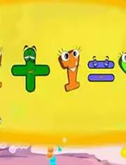 螺絲釘:聰明的小西和小諾利用食物教會了吉姆九九乘法口訣!