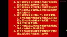 现代社政治经济学原理徐汇高中住宿吗有图片