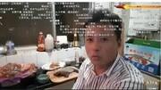 斗魚主播 威海高哥 大廚 分手揭秘