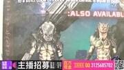 010 最強鐵血!!NECA 鋼筋叢林 鐵血戰士
