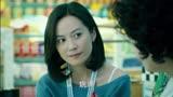 【俞飛鴻X楊玏_姚瀾X陸小貝】小丈夫-便利店cp