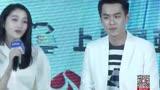 《九州天空城》片花 預告片 關曉彤和張若昀互撩相映成趣