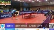 乒乓球-羅西VS約翰oyebode