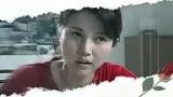 電視劇《誰為愛情買單》片尾曲:很傷心-大地樂團