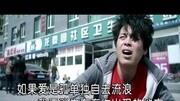 郑云-爱的救赎MTV