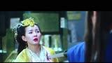 《九州天空城》關曉彤喂張若昀吃粽子