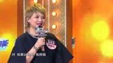 隱藏的歌手第2季0918譚維維同屆超女選手驚現現場 迷陳慧嫻27年