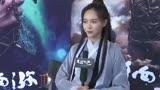 《大話西游3》 制作特輯之韓庚唐嫣