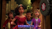 艾莲娜公主.Elena.of.Avalor.S01E05.WEB-HR.Chs.Eng-Deefun迪幻字幕组