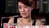 李彩 鎖清秋與馮紹峰