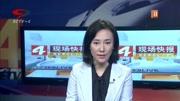 北京:北京国美在线 价格违法罚20万